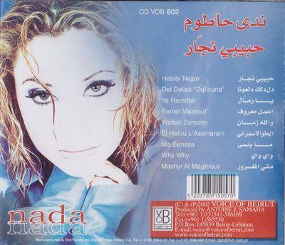 Habibi Najjar