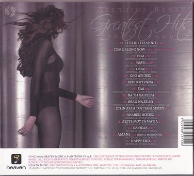 Greatest Hits 2001 - 2009