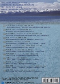 HTC-678DVD-PAL
