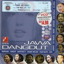 IDA-545VCD
