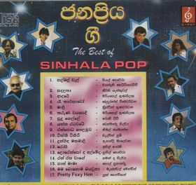The Best of Sinhala Pop