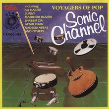 Sonic Channel