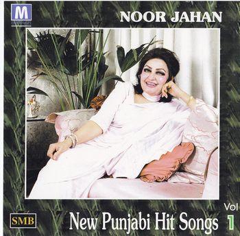 New Punjabi Hit Songs Vol.1