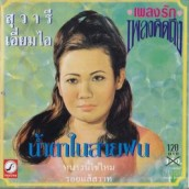 THA-586CD