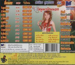 THA-469CD
