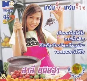 THA-484CD