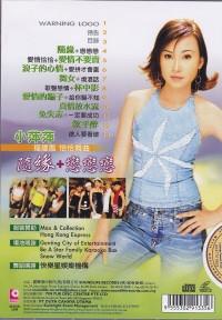 CHO-555CD+VCD