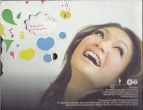 MIN-365CD