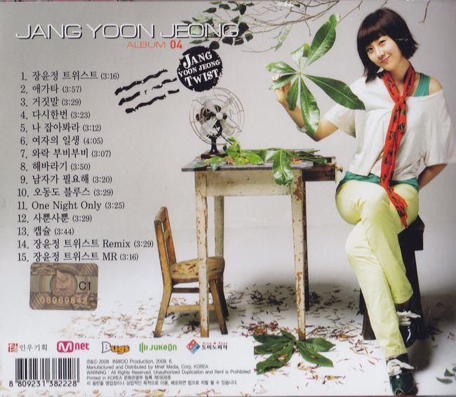 Jang Yoon Jeong Twist