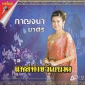 THA-641VCD