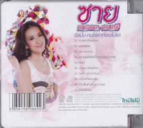 THA-716CD