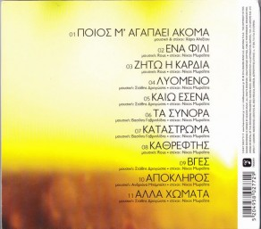 ATH-275CD