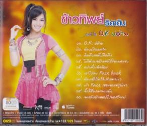 THA-654CD