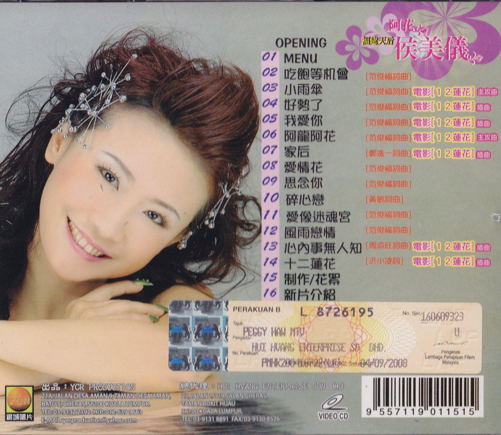 阿花 Vol.9