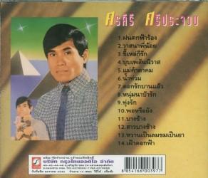 THA-632CD