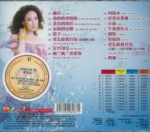 CHO-560CD+VCD