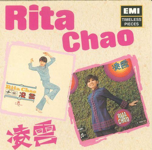 凌雲 Rita Chao