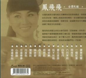 HTC-773CD