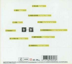 TPE17-0310CD