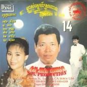 PNP17-0511CD