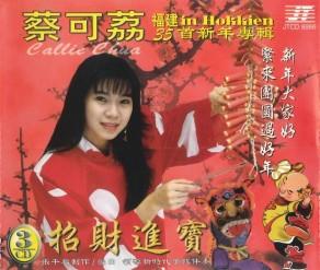 CHO17-0619CD