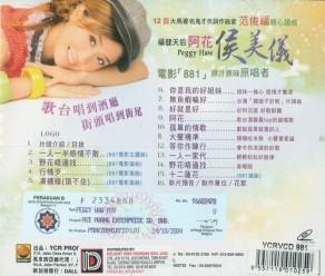 CHO17-0620VCD