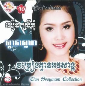 PNP17-0708CD