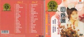 CHO-598CD