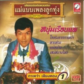 THA-811CD