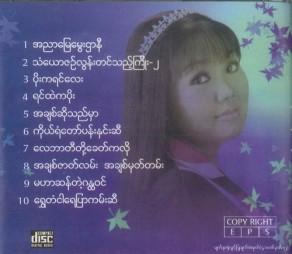 MMP-505CD