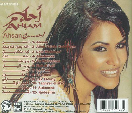 Ahsan
