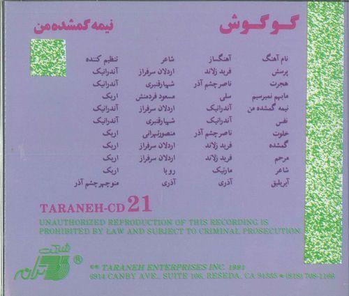 Nimeh Gomshodeh Man