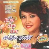 THA-804CD+VCD