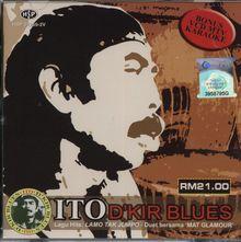 MYP-120CD+VCD