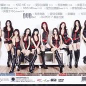 HTC-755CD+DVD