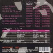 RIN-041CD
