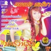 THA-325CD