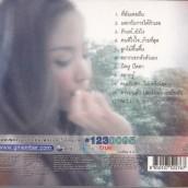 THA-511CD