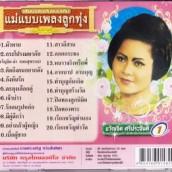 THA-550CD