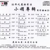 HTC-797CD