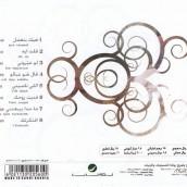 ANA-069CD