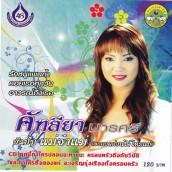 THA-533CD