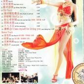 CHO-562CD+VCD