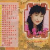 CHO13-0904CD