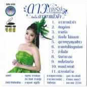 THA-668VCD