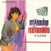 THA-673CD