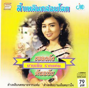 THA-684CD