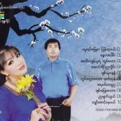 MMP-564CD