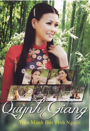 VNP-570CD+DVD