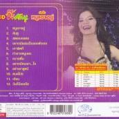 THA-642CD+VCD
